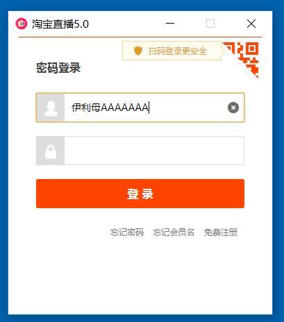 淘宝直播公司_淘宝京东怎么做直播_产品直播_【启视鹿】